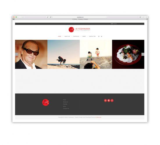 Ai Yoshikawa website / 0